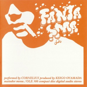 Cornelius - Fantasma