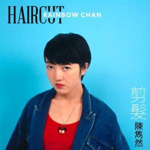 """Rainbow Chan: """"Haircut"""""""